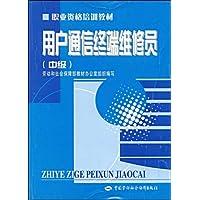 http://ec4.images-amazon.com/images/I/51cLbGN8qiL._AA200_.jpg