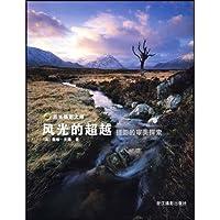 http://ec4.images-amazon.com/images/I/51cLf8cK4vL._AA200_.jpg