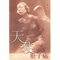 http://ec4.images-amazon.com/images/I/51cLjZ655QL._AA200_.jpg