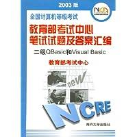 http://ec4.images-amazon.com/images/I/51cLpYwjO6L._AA200_.jpg