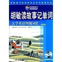 http://ec4.images-amazon.com/images/I/51cMGccfKlL._AA200_.jpg