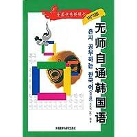 http://ec4.images-amazon.com/images/I/51cMzokG0TL._AA200_.jpg