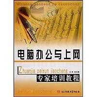 http://ec4.images-amazon.com/images/I/51cN6sD0OML._AA200_.jpg