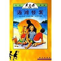 http://ec4.images-amazon.com/images/I/51cN7LQ%2BgOL._AA200_.jpg