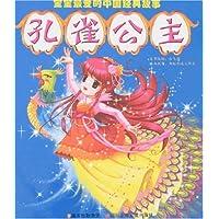 http://ec4.images-amazon.com/images/I/51cNmJrV3lL._AA200_.jpg