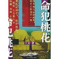http://ec4.images-amazon.com/images/I/51cO37Ve7KL._AA200_.jpg