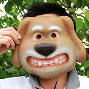 六一儿童节 化妆舞会 节目表演 动物面具 卡通面具 ben 小狗面具
