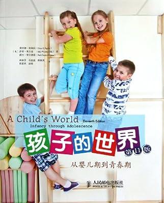 孩子的世界:从婴儿期到青春期.pdf