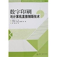 http://ec4.images-amazon.com/images/I/51cQ2ltLG5L._AA200_.jpg