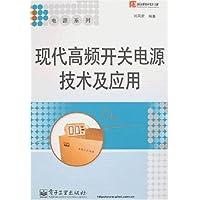 http://ec4.images-amazon.com/images/I/51cQoi6dxFL._AA200_.jpg