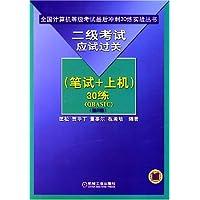 http://ec4.images-amazon.com/images/I/51cRS883FEL._AA200_.jpg