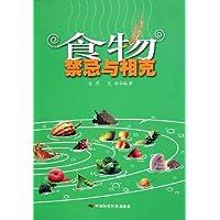 http://ec4.images-amazon.com/images/I/51cRVr9FQqL._AA200_.jpg