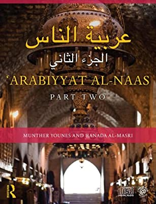 Arabiyyat Al-Naas Part Two.pdf