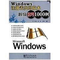 http://ec4.images-amazon.com/images/I/51cS5dfYo8L._AA200_.jpg