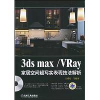 http://ec4.images-amazon.com/images/I/51cSNzfmO3L._AA200_.jpg