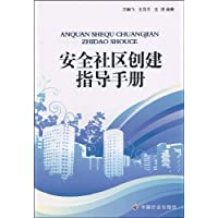http://ec4.images-amazon.com/images/I/51cSVx7hUML._AA200_.jpg