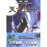 http://ec4.images-amazon.com/images/I/51cSf%2BS9L3L._AA200_.jpg