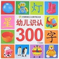http://ec4.images-amazon.com/images/I/51cTa4BxLZL._AA200_.jpg