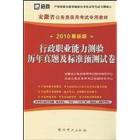 http://ec4.images-amazon.com/images/I/51cU3gAljJL._AA200_.jpg