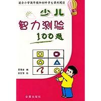 http://ec4.images-amazon.com/images/I/51cUddM8TRL._AA200_.jpg