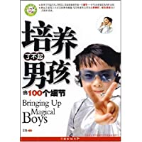 http://ec4.images-amazon.com/images/I/51cUe9eGSBL._AA200_.jpg
