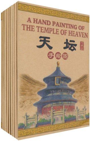 北京名胜手绘图(珍藏版)图片