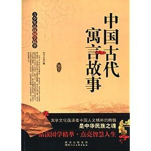 中国梦酒象牙白