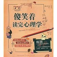 http://ec4.images-amazon.com/images/I/51cVE%2BU7A4L._AA200_.jpg
