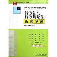 http://ec4.images-amazon.com/images/I/51cWIW55rCL._AA200_.jpg