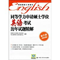 http://ec4.images-amazon.com/images/I/51cWgHywHML._AA200_.jpg