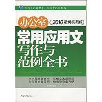 http://ec4.images-amazon.com/images/I/51cXR8ioVZL._AA200_.jpg