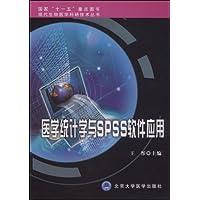 http://ec4.images-amazon.com/images/I/51cXWQD%2Bv5L._AA200_.jpg