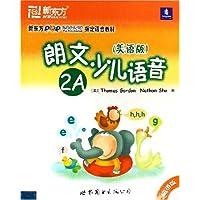 http://ec4.images-amazon.com/images/I/51cXhc%2Bn1JL._AA200_.jpg