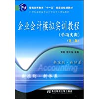 http://ec4.images-amazon.com/images/I/51cXlS1dlaL._AA200_.jpg