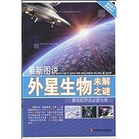 http://ec4.images-amazon.com/images/I/51cXpKx6w9L._AA200_.jpg
