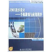 http://ec4.images-amazon.com/images/I/51cXr7k238L._AA200_.jpg