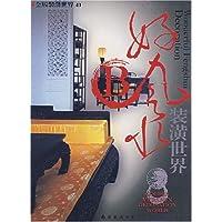 http://ec4.images-amazon.com/images/I/51cXt4wbTxL._AA200_.jpg