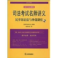http://ec4.images-amazon.com/images/I/51cY1a3wQ3L._AA200_.jpg