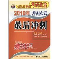 http://ec4.images-amazon.com/images/I/51cY943wFGL._AA200_.jpg
