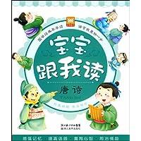 http://ec4.images-amazon.com/images/I/51cYCC4QZ2L._AA200_.jpg