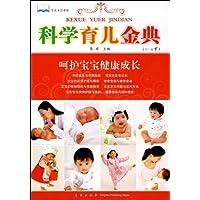 http://ec4.images-amazon.com/images/I/51cYDFCpmoL._AA200_.jpg