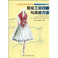http://ec4.images-amazon.com/images/I/51cZVMNGr8L._AA200_.jpg