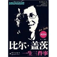 http://ec4.images-amazon.com/images/I/51cZm-USonL._AA200_.jpg