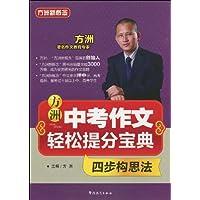 http://ec4.images-amazon.com/images/I/51ca1gA1tOL._AA200_.jpg