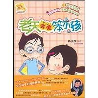http://ec4.images-amazon.com/images/I/51caSDoXMrL._AA200_.jpg