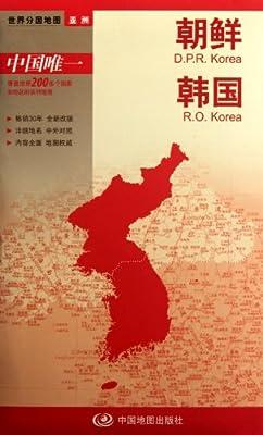 2012新版世界分国地图•亚洲:朝鲜、韩国.pdf