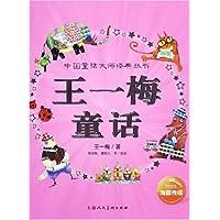 http://ec4.images-amazon.com/images/I/51ccnmbzASL._AA200_.jpg