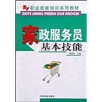 http://ec4.images-amazon.com/images/I/51ccpIBqArL._AA200_.jpg