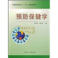 http://ec4.images-amazon.com/images/I/51cePfRv99L._AA200_.jpg