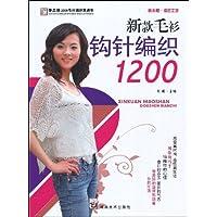 http://ec4.images-amazon.com/images/I/51cegUDZXPL._AA200_.jpg